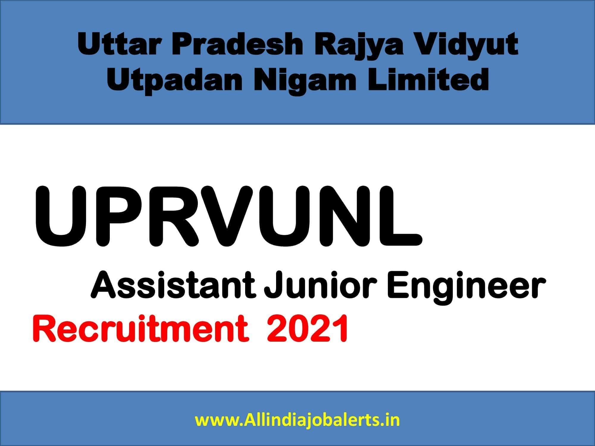 UP Govt Jobs, Uttar Pradesh (UPRVUNL) Recruitment 2021