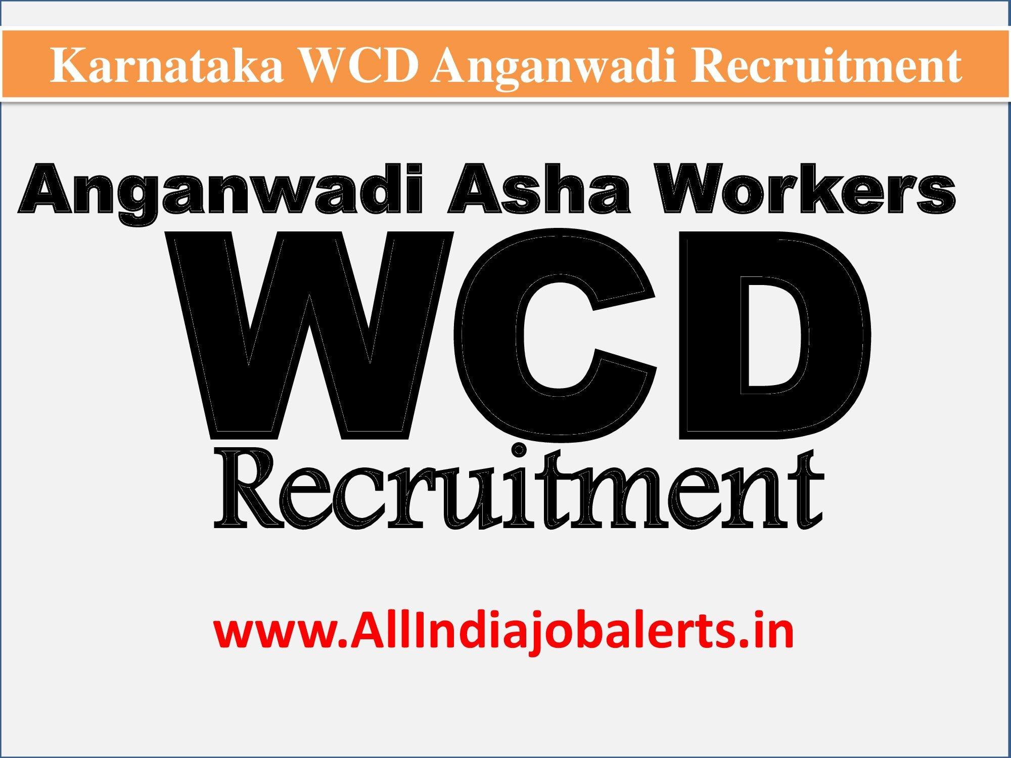 Anganwadi Recruitment 2021 Karnartaka