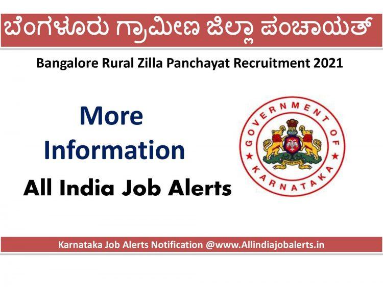 Bangalore Rural Zilla Panchayat Recruitment