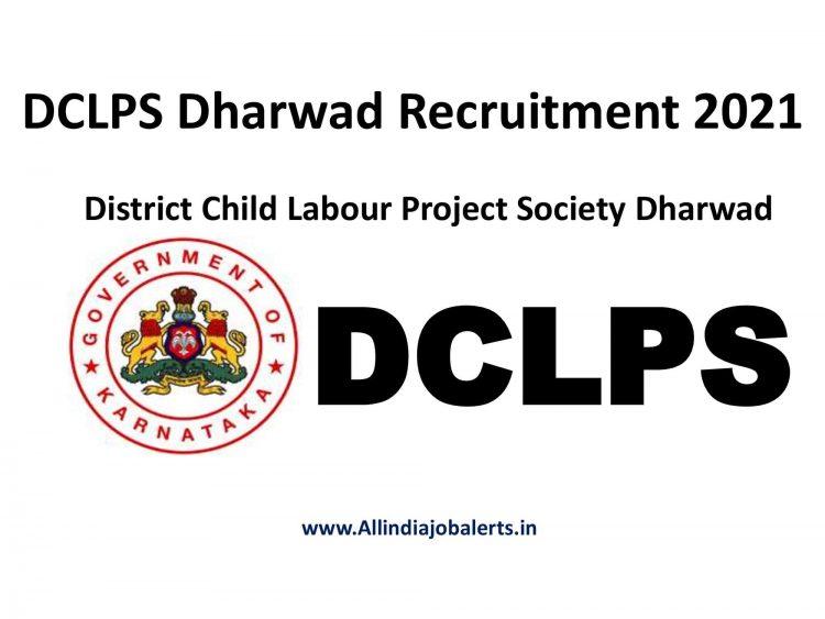 Karnataka Dharwad DCLPS Vacancy