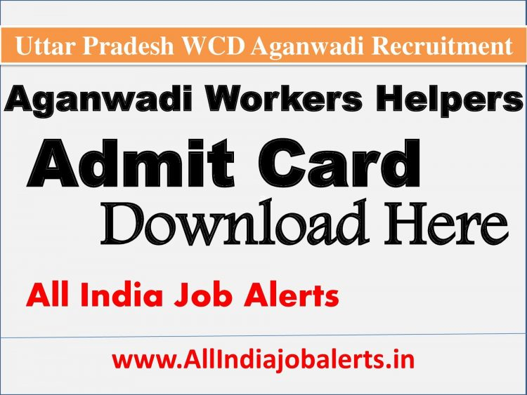 UP Aganwadi Workers Admit Card