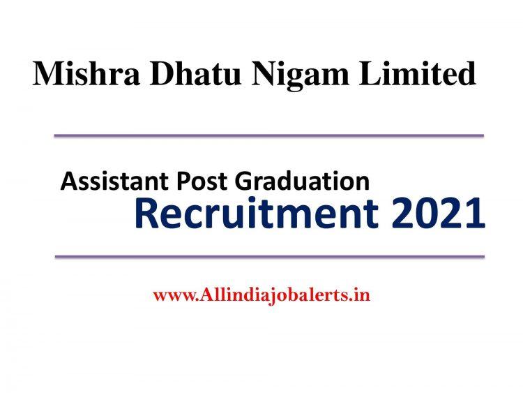 MIDHANI Recruitment 2021: